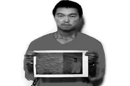 自由撰稿人 日本著名记者后藤健二简介