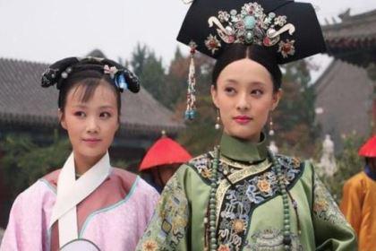 揭秘:清朝后宫嫔妃为什么需要宫女搀扶着走路?