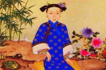 慈安太后真的是被慈禧毒死的吗?事情的真相是什么