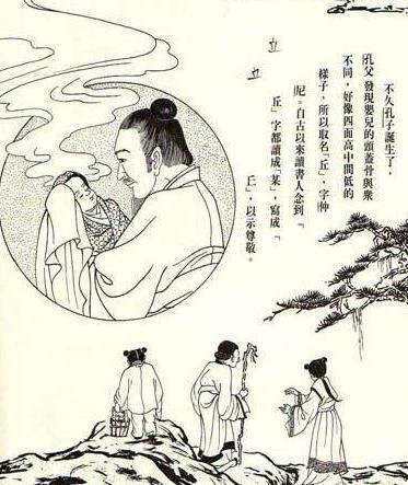 武将出身的叔梁纥,竟然是孔圣人的父亲?