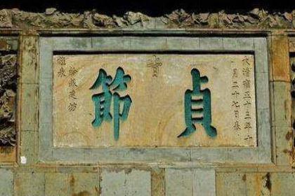 咸丰最初禁止宣传37名妇女自尽殉夫,到了第二年为什么又下令表彰她们?