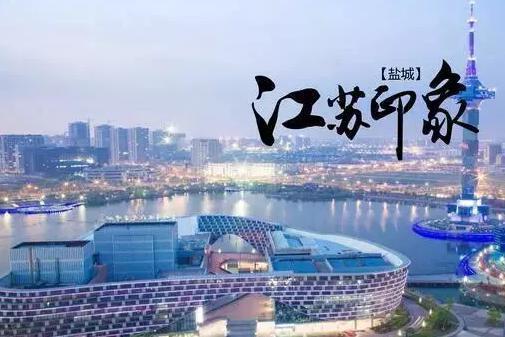 江苏13地市名称的由来,你知道吗?