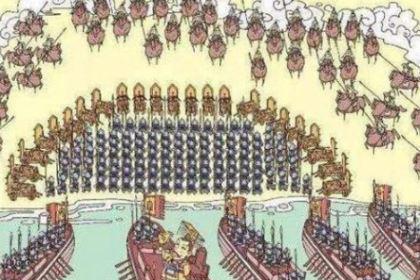 却月阵是什么?刘裕如何做到两千步兵破三万骑兵的?