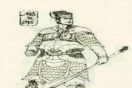 北宋杨家将中有七郎八虎,都是哪些人呢,有什么本领?