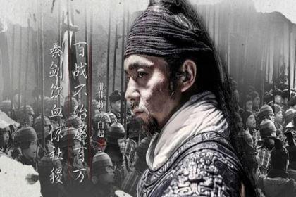 长平之战后,秦昭襄王为什么杀白起却放过范雎呢?