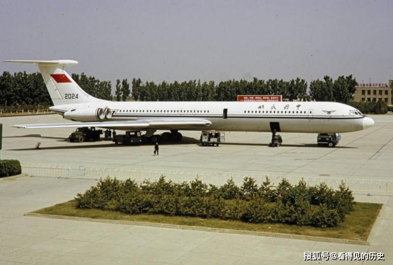 历史老照片 1973年北京首都国际机场 苏联产的伊尔客机