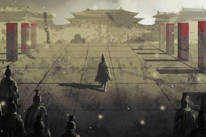 揭秘汉平帝刘衎死亡之谜 他到底是患病而死的还是被毒死的