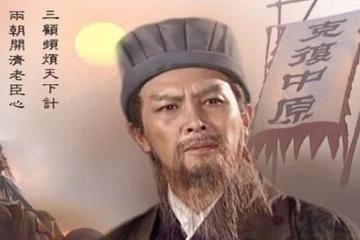诸葛亮临死前写给刘禅的一封信,保全儿子一生平安,写的什么?