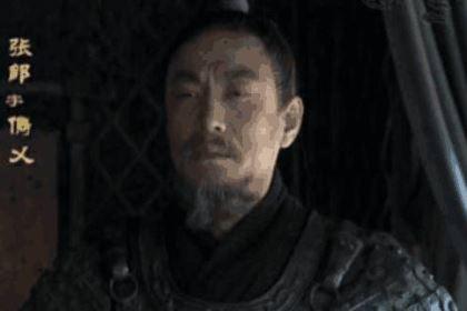刘备和诸葛亮为什么会忌惮张郃?原因是什么