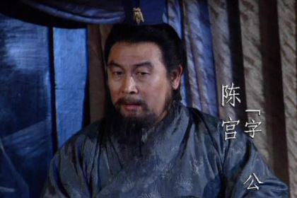 曹操处死吕布时,为什么要问刘备的意见?