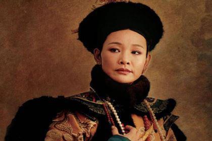 中国最后一位皇太后是谁?中国在她手上没有为什么她却得到了全天下赞誉?