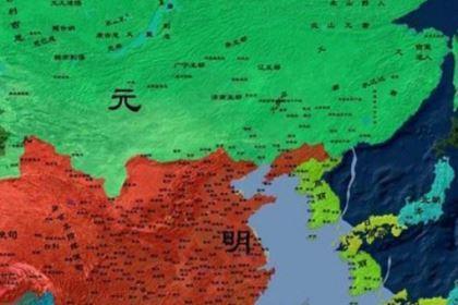 揭秘:蒙古族政权北元是怎么走向灭亡的?