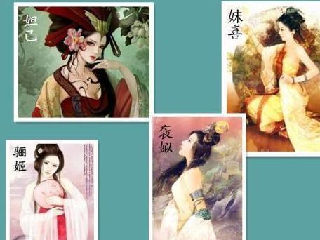 要知道晋国并没有在春秋的版图上消失 骊姬是怎么上榜四大妖姬之一的
