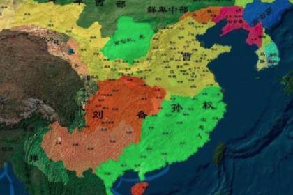 蜀汉镇守汉中四十年,姜维一个月就给丢了