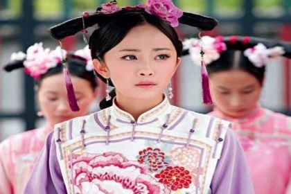 孝懿仁皇后:清朝第一位摄六宫事的皇贵妃,受四代皇帝尊谥