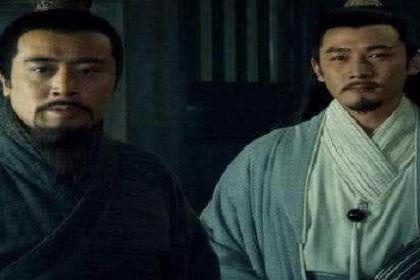 刘备托孤真的有埋伏刀斧手吗 事实证明完全没有必要