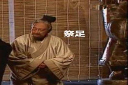 郑国时期有多乱?郑昭公继位几个月被赶走,郑厉公继位几年又被赶走