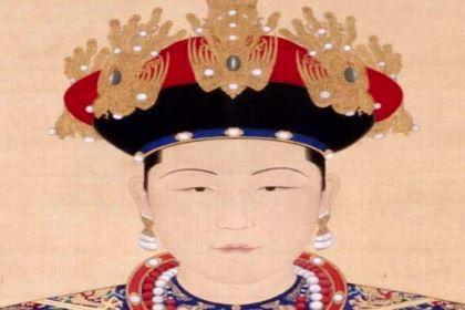 康熙最宠爱的皇后,去世后为她违背祖训