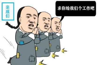 """和珅""""晒银子""""退亲戚!亲戚帮和珅""""晒银子""""为什么半个月之后都走了?"""