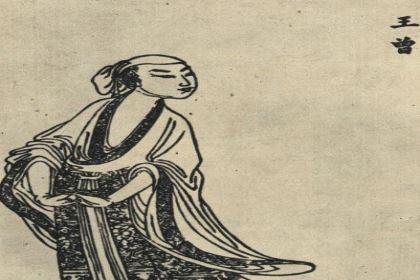 宋朝一代名相王曾,用小人手段对付小人