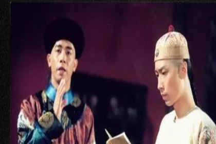 """揭秘:谁是《鹿鼎记》中,韦小宝的原型?晚年成为""""大清第一罪人"""""""