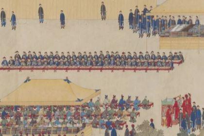 """揭秘:清朝大臣说的""""不怕圣上召见,就怕皇上赏饭""""是什么意思?"""