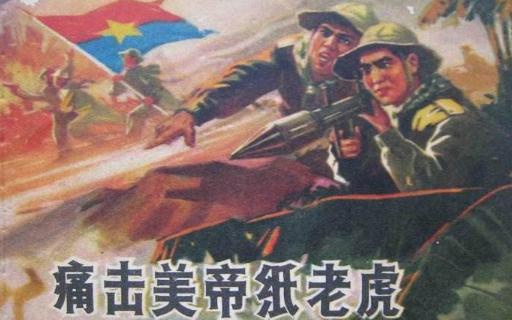 帝国主义:资本主义发展的最高最后阶段