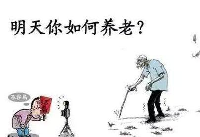 唐代统治者对养老的重视超过之前任意一个 他们都是怎么养老的呢