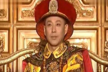康熙如果将皇位传给他,中国就不会遭列强欺凌!