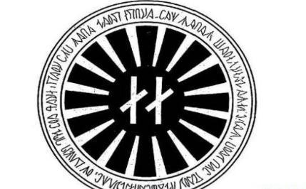 .世界十大神秘组织 组织的成员至今很少人露面过