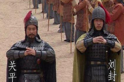 刘备有四个儿子分别叫什么?这其中有什么含义?