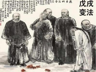"""""""戊戌变法六君子""""是哪些人?六君子生平事迹介绍!"""
