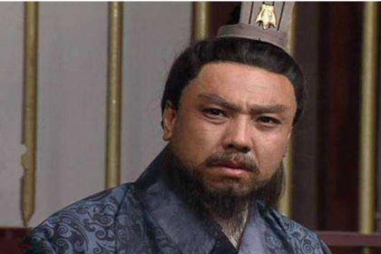 刘备手下重要的谋士之一,法正是个怎样的人?