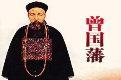 曾国藩为什么要隐瞒心腹将领彭玉麟的密信?