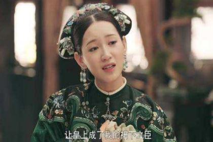 孝淑睿皇后喜塔腊氏:尔晴的妹妹,15岁就嫁给大清皇子
