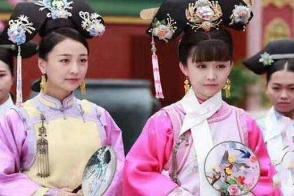 清朝公主成亲后大多数都是短命而且很少怀孕 这问题究竟出在什么地方