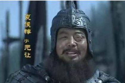 夏侯惇犯下死罪,曹操为什么还给他升官?