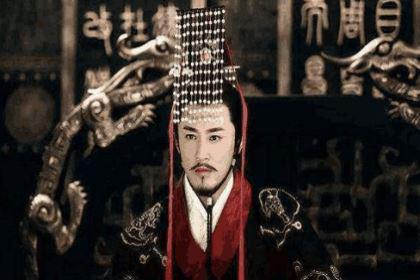 秦国历史上最牛的君主不是秦始皇?是谁