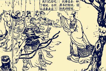 贾诩间接害死曹操长子,为什么最后还能善终?
