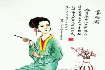 历史上一代传奇皇后,娄昭君一生就生了四个皇帝