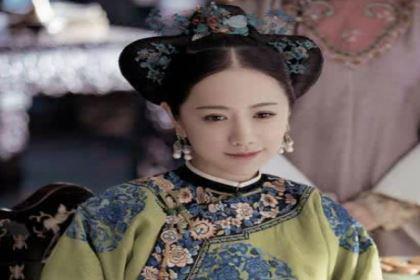清朝彤贵妃,四年生三胎却被连降三级