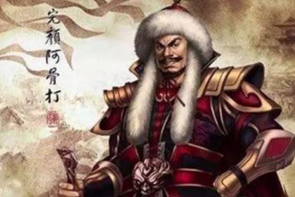金朝历史上最穷的皇帝,想吃肉只能从国库偷偷拿钱