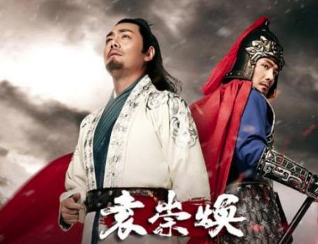 毛文龙是谁?为什么说他与大明王朝的存亡有关?