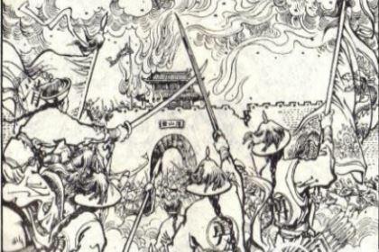 李臣典连御十女是真的假的 他的死因为什么会被封锁