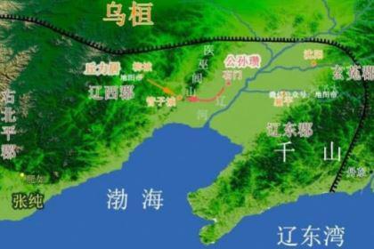 揭秘:乌桓国的后代去了哪里?