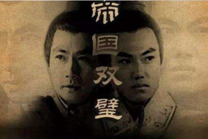 汉文帝时期的一个宦官与霍去病的死有何关系?