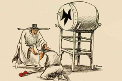 古代喊冤都有什么方式 一般都是怎么喊冤的