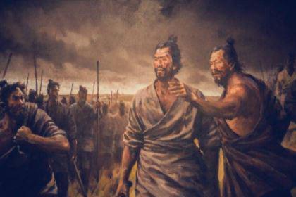 征南将军葛婴,陈胜称王后为何要处死功臣葛婴?