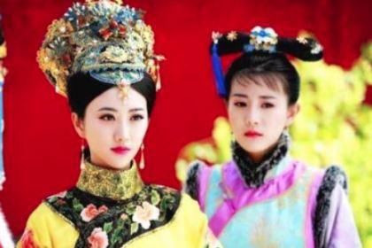 揭秘:清宫妃子为什么一定要人搀扶着走路?