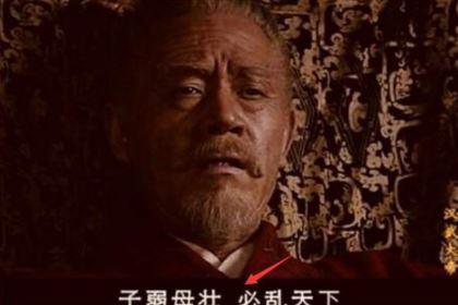 汉武帝死前杀爱妃,背后到底是什么原因?